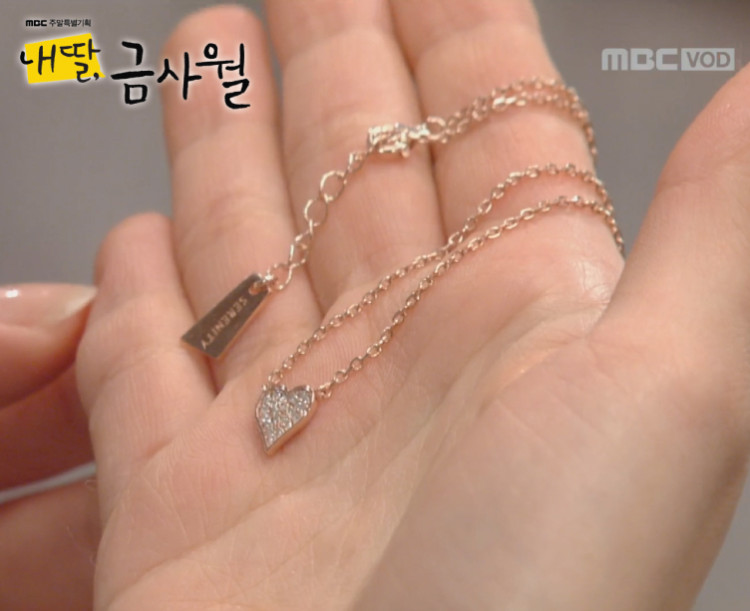 mbc-heart-necklace